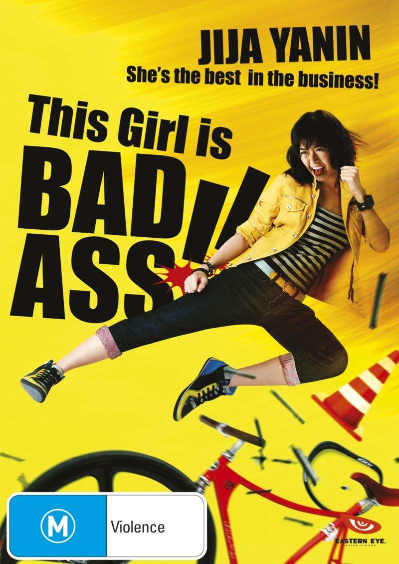 This Girl is Bad Ass! on DVD image
