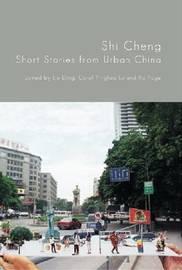 Shi Cheng by Han Dong
