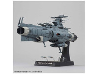 Space Battleship Yamato: 1/1000 Dreadnought - Model Kit image