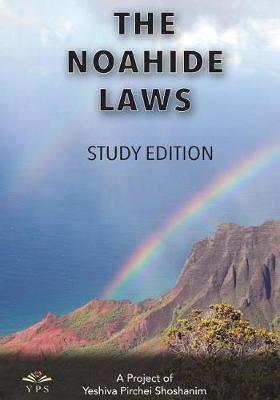 The Noahide Laws by Yeshiva Pirchei Shoshanim