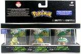 Pokemon: Trainers Choice - Turtwig 3 Pack