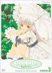 Chobits - Vol 3 -   Darkness Descends on DVD