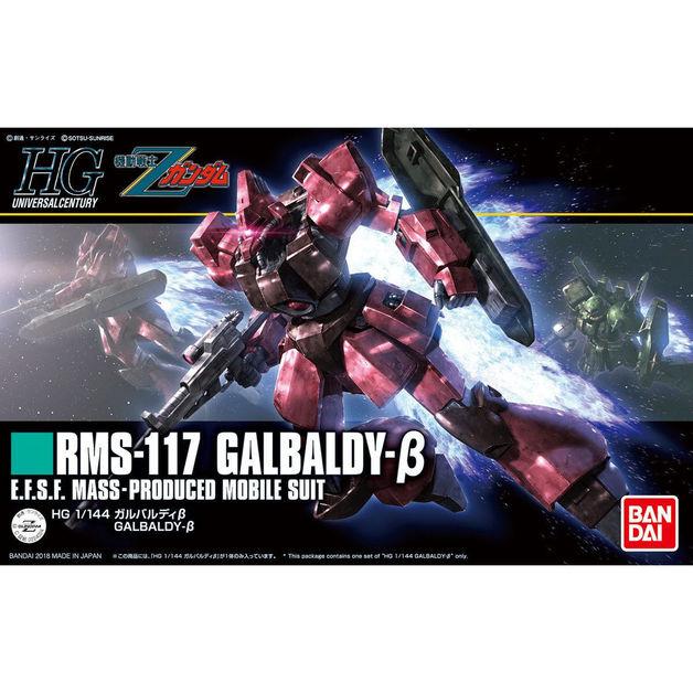 HGUC 1/144 Galbaldy Beta - Model kit