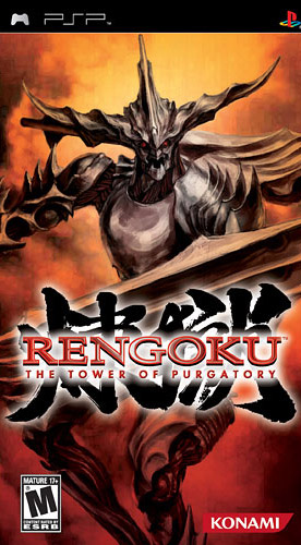 Rengoku: The Tower of Purgatory for PSP image