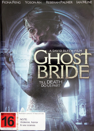Ghost Bride on DVD