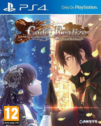 Code: Realize Bouquet of Rainbows for PS4