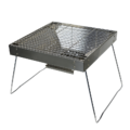 Premium Stainless Steel Portable Charcoal BBQ Grill (35x35x28cm)
