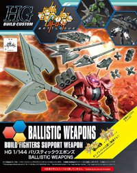 HGBC 1/144 Ballistic Weapons - Model Kit