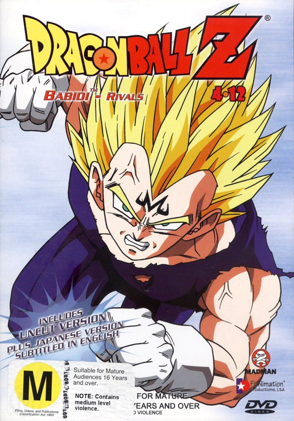 Dragon Ball Z 4.12 - Babidi - Rivals on DVD image