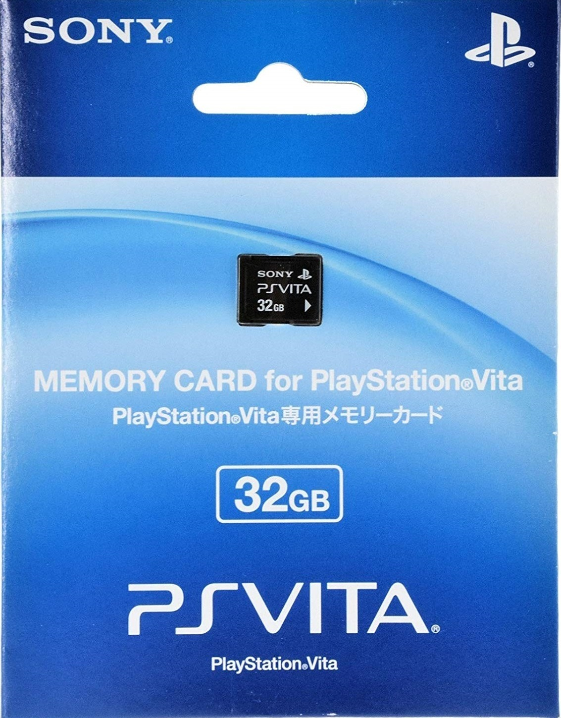 Playstation Vita 32gb Memory Card In Stock Voucher 3 2gb For Image