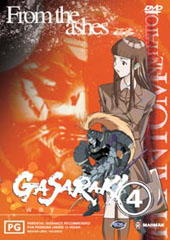 Gasaraki - 4 on DVD