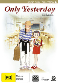 Only Yesterday on DVD