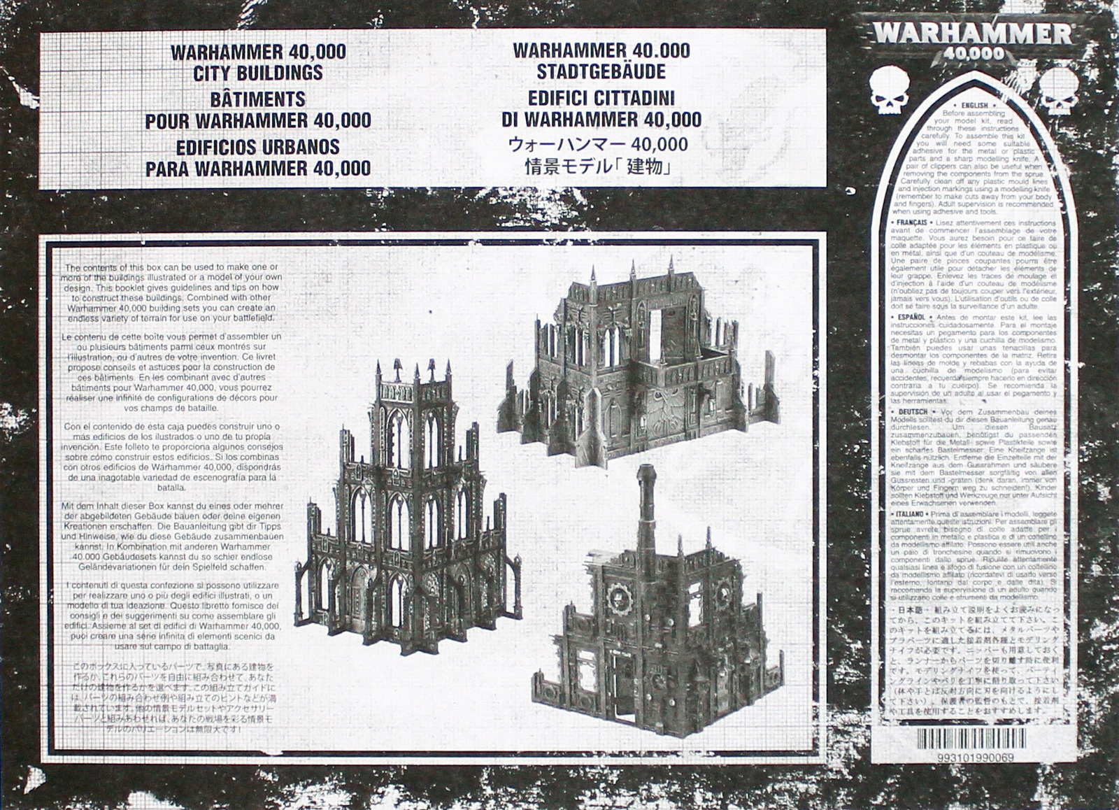 Warhammer 40,000 Imperial Sector Model Kit image
