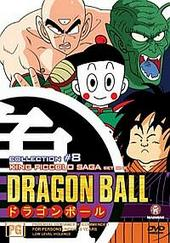 Dragon Ball - Collection 08 - King Piccolo Saga Part One (2 Disc Set) on DVD