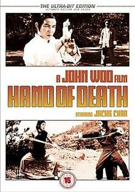 Hand Of Death - The Ultra-Bit Edition (Hong Kong Legends) on DVD image