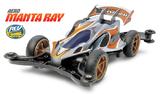 Tamiya Mini 4WD Aero Manta Ray (AR Chassis)