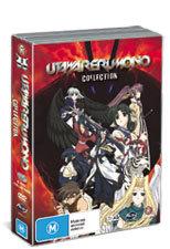 Utawarerumono Collection (6 Disc Box Set) on DVD