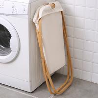 Bamboo: Foldaway Laundry Hamper - Beige