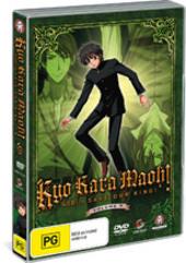 Kyo Kara Maoh! - God(?) Save Our King!: Vol. 9 on DVD