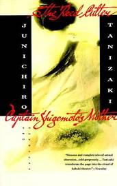 The Reed Cutter and Captain Shigemoto's Mother by Jun'ichiro Tanizaki