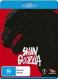 Shin Godzilla on Blu-ray