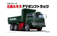 Fujimi: 1/24 Mitsubishi Fuso Dump Truck - Model Kit