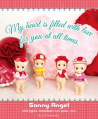 Sonny Angel: Valentines 2018 - Mini Figure (Blind Box)