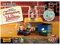 Peanuts: Snoopy & Woodstock (Terrarium On Vacation) - Mini-Figure Collection