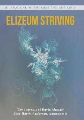 Elizeum Striving by Jean Harris Anderson