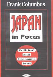 Japan in Focus image