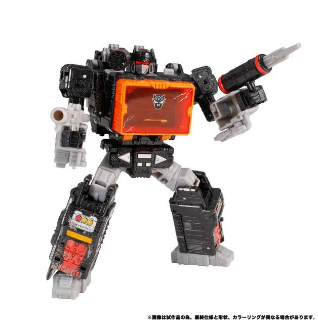 Transformers: SoundBlaster