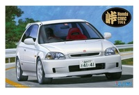 Fujimi: 1/24 Honda Civic Type-R (EK9 - Late Production) - Model Kit