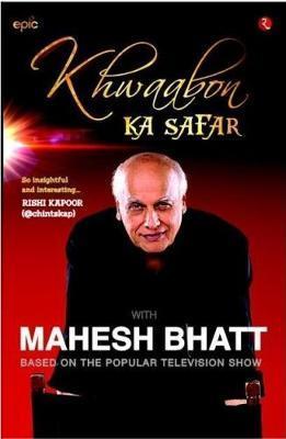 KHWAABON KA SAFAR by Mahesh Bhatt