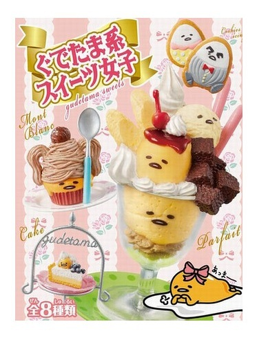 Gudetama: Sweets Girls - Mini-Figure (Blind Box)