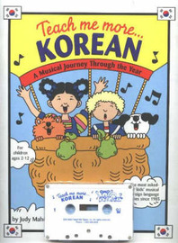 Teach Me More... Korean: A Musical Journey through the Year by Judy Mahoney image