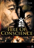 Fire of Conscience DVD