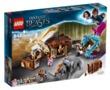 LEGO Fantastic Beasts: Newt's Case of Magical Creatures (75952)