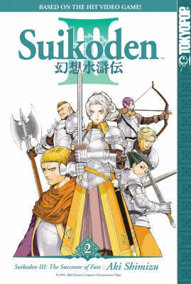 Suikoden III: v. 2 by Aki Shimizu image