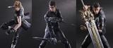 Final Fantasy XV: Play Arts Kai Figure Bundle