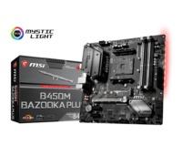 MSI B450M Bazooka Plus Motherboard