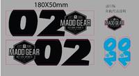 MADD Gear: Rush Runner Bike - Blue image