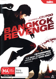 Bangkok Revenge on DVD