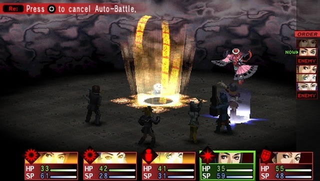Shin Megami Tensei: Persona 2 Collector's Edition screenshot