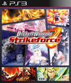 Dynasty Warriors: Strikeforce for PS3