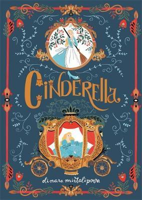 Cinderella by Katie Haworth
