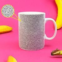 Gift Republic: Micro P***S - Coffee Mug