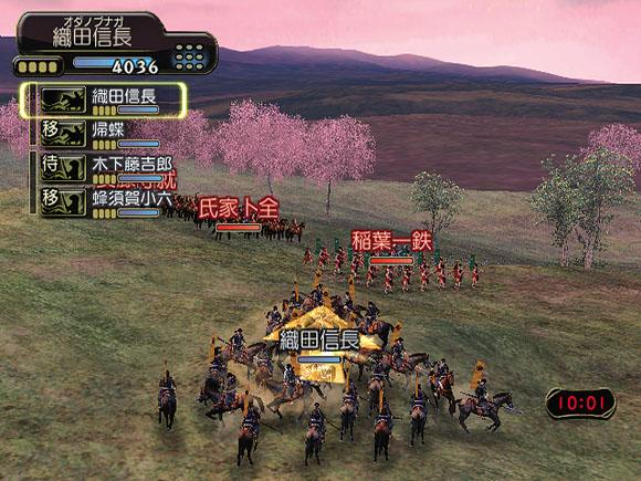 Kessen III for PlayStation 2 image