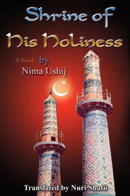 Shrine of His Holiness by Nima Ushij