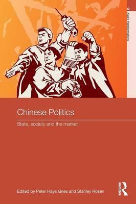 Chinese Politics image
