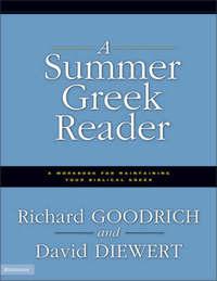 A Summer Greek Reader by Richard J Goodrich